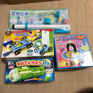小学校 小学生 理科 実験キット 実験道具(知育玩具)