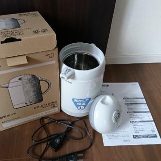 ゾウジルシ(象印)の2017年製 象印 電気ポット 湯沸し器 (電気ポット)