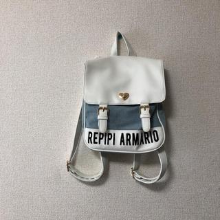 レピピアルマリオ(repipi armario)のレピピアルマリオ(リュック/バックパック)