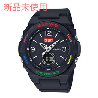 ベビージー(Baby-G)のCASIO BABY-G×CHUMS コラボモデル BGA-260CH-1AJR(腕時計(アナログ))
