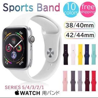 アップルウォッチ(Apple Watch)のApple watch バンド アップルウォッチ 各種(その他)