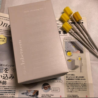 フェリシモ(FELISSIMO)のすきま用お掃除棒 一箱(30本入り) フェリシモ  (日用品/生活雑貨)