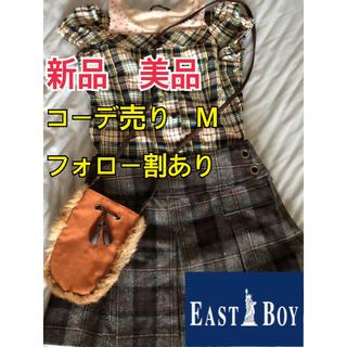イーストボーイ(EASTBOY)の美品 イーストボーイ 早い者勝ち コーデ 半袖 インナーセット ミニスカート M(セット/コーデ)