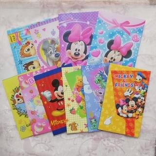 ディズニー(Disney)のディズニー ポチ袋 10枚(カード/レター/ラッピング)