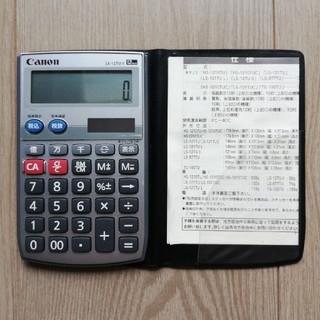 Canon - CANON LS-12TU II 電卓