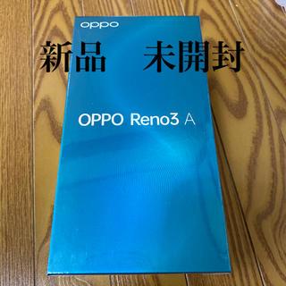アンドロイド(ANDROID)の新品 未開封 OPPO Reno3 A(スマートフォン本体)