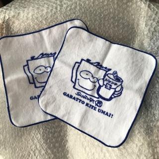 サントリー(サントリー)のミニハンカチセット 2枚 所さん オリジナルデザイン 本日限定お値下げ(キャラクターグッズ)