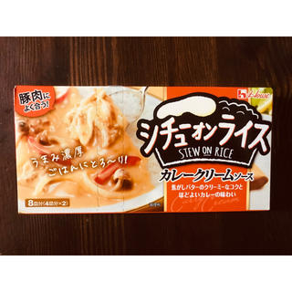 ハウスショクヒン(ハウス食品)の《お試し》シチューオンライス カレークリーム(レトルト食品)