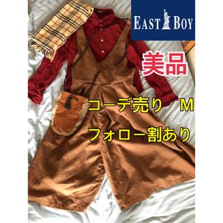 イーストボーイ(EASTBOY)の新品 美品 早い者勝ち イーストボーイ コーデ ポロシャツ オーバーオール M(セット/コーデ)