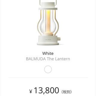 バルミューダ(BALMUDA)のBALMUDA The Lantern(ライト/ランタン)