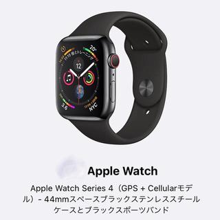 アップルウォッチ(Apple Watch)のApple Watch series4  44㎜ GPS+cellularモデル(その他)