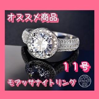 〈超美品〉S925スターリングシルバー2ctモアッサナイトリング(リング(指輪))