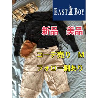 イーストボーイ(EASTBOY)の新品 早い者勝ち イーストボーイ コーデ ニット リボン セーター パンツ M(セット/コーデ)