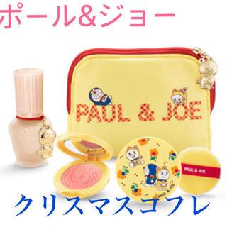 ポールアンドジョー(PAUL & JOE)のポール&ジョー クリスマスコフレ ドラミちゃん(コフレ/メイクアップセット)