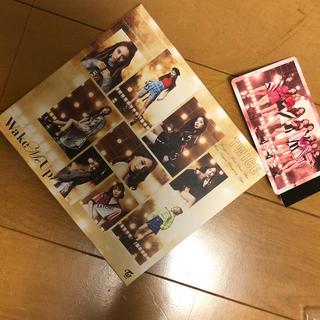 ウェストトゥワイス(Waste(twice))のWake Me Up(初回限定盤B) TWICE(K-POP/アジア)