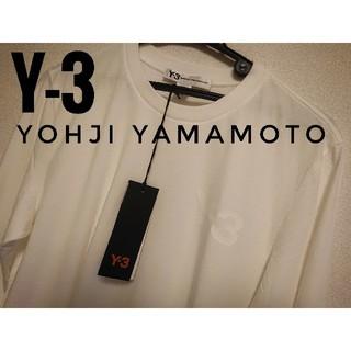 ワイスリー(Y-3)のy-3☆ホワイトロゴT☆長袖カットソー(Tシャツ/カットソー(七分/長袖))
