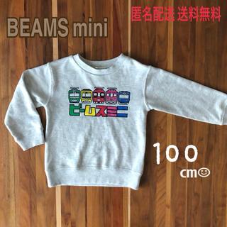 ビームス(BEAMS)のBEAMS mini   ビームスミニ トレーナー 100㎝(Tシャツ/カットソー)