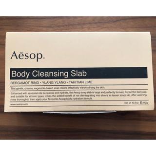 Aesop - Aesop イソップ ボディ クレンジング スラブ310g