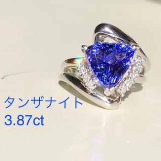 タンザナイト ダイヤモンド リング(リング(指輪))