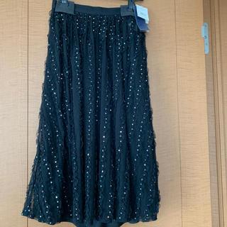Lily Brown - 新品未使用!キラキラ!フレアースカート