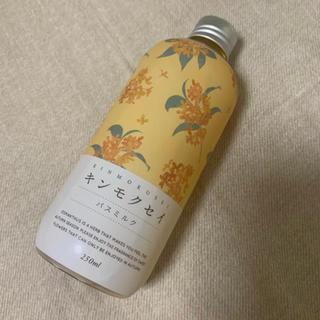 生活の木 - 生活の木 金木犀 バスミルク