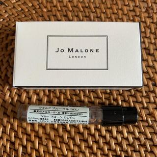 ジョーマローン(Jo Malone)のJo Malone ワイルドブルーベル1.5mlコロンサンプル(サンプル/トライアルキット)