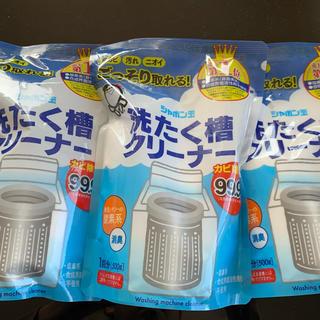 シャボンダマセッケン(シャボン玉石けん)のシャボン玉 洗濯槽クリーナー 3個セット(洗剤/柔軟剤)