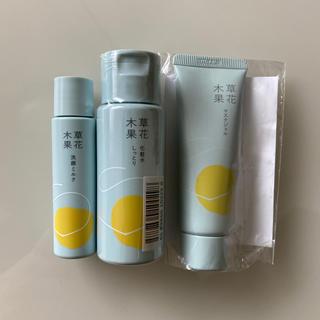 ソウカモッカ(草花木果)の草花木果 洗顔ミルク 化粧水 しっとり マスクジェル(化粧水/ローション)