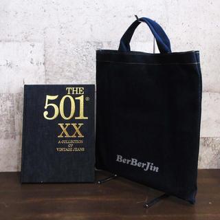リーバイス(Levi's)のリーバイス THE 501XX コレクションオブヴィンテージジーンズ 超希少品(ファッション/美容)