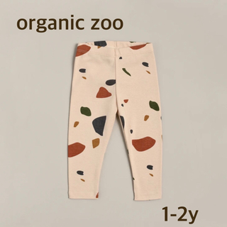 こどもビームス - organic zoo レギンス (Terazzo 1-2y)
