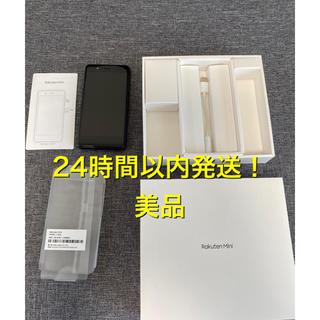 ラクテン(Rakuten)の楽天mini Android アンドロイド スマートフォン wifi 携帯(スマートフォン本体)