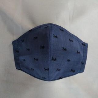 セリーヌハンカチ リメイク   立体タイプ  インナーマスク  紺色