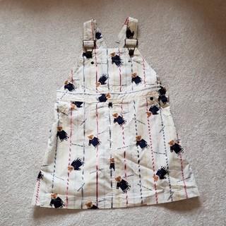 BURBERRY - バーバリー ジャンパースカート