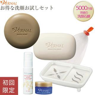 ヴァーナル(VERNAL)のヴァーナル パっと白洗顔セット 新品未使用(洗顔料)