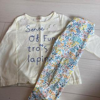 ニットプランナー(KP)のKP セット売り(Tシャツ/カットソー)