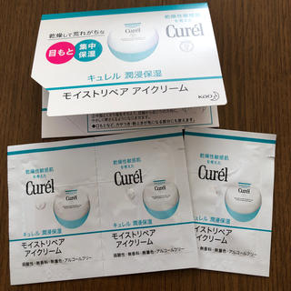キュレル(Curel)のキュレル モイストリペアアイクリーム(アイケア/アイクリーム)