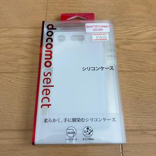 ソニー(SONY)のXperia  XZ 1  compact  SO−02K のシリコンケース(Androidケース)