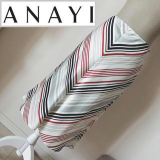 ANAYI - アナイ ミモレ丈スカート 斜めボーダー柄