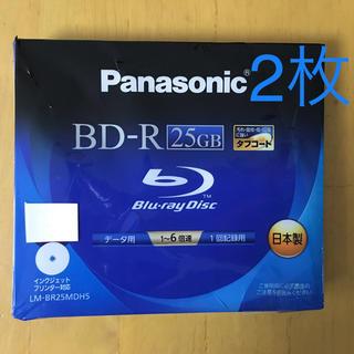 パナソニック(Panasonic)の【未使用】日本製 ブルーレイディスク データ用 25G 2枚 パナソニック (その他)