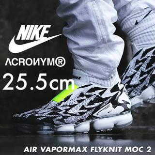 ナイキ(NIKE)の美品 レア NIKE ACRONYM AIR VAPORMAX FK MOC 2(スニーカー)