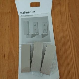 イケア(IKEA)のIKEA 折り畳みフック(その他)