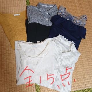 洋服まとめ売り 15点