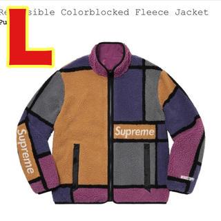 シュプリーム(Supreme)のSupreme Reversible Fleece Jacket フリース(ブルゾン)