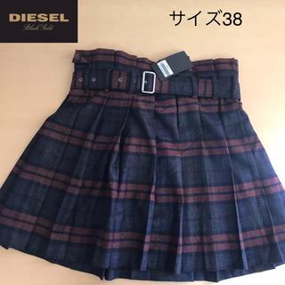 ディーゼル(DIESEL)のDIESEL BLACK GOLD チェックスカート サイズ38(ひざ丈スカート)