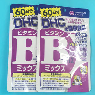 DHC ビタミンBミックス 60日分×2袋