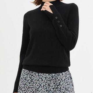 ジーユー(GU)のハイネックセーター(ニット/セーター)