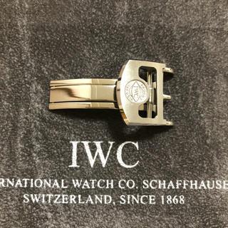 インターナショナルウォッチカンパニー(IWC)の【美品】IWC純正 ディプロイメントバックル 尾錠幅18mm(その他)