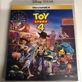 トイストーリー(トイ・ストーリー)の【新品未再生】トイストーリー4 Blu-rayのみ MovieNEX(キッズ/ファミリー)