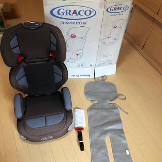 グレコ(Greco)のアップリカ ジュニアシート(GRACO junior plus)(自動車用チャイルドシート本体)