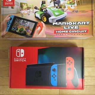 Nintendo Switch - ニンテンドースイッチ本体 マリオカート ライブホームサーキット ルイージ 未開封